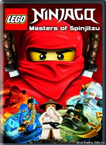 Скачать мультсериал ниндзяго мастера